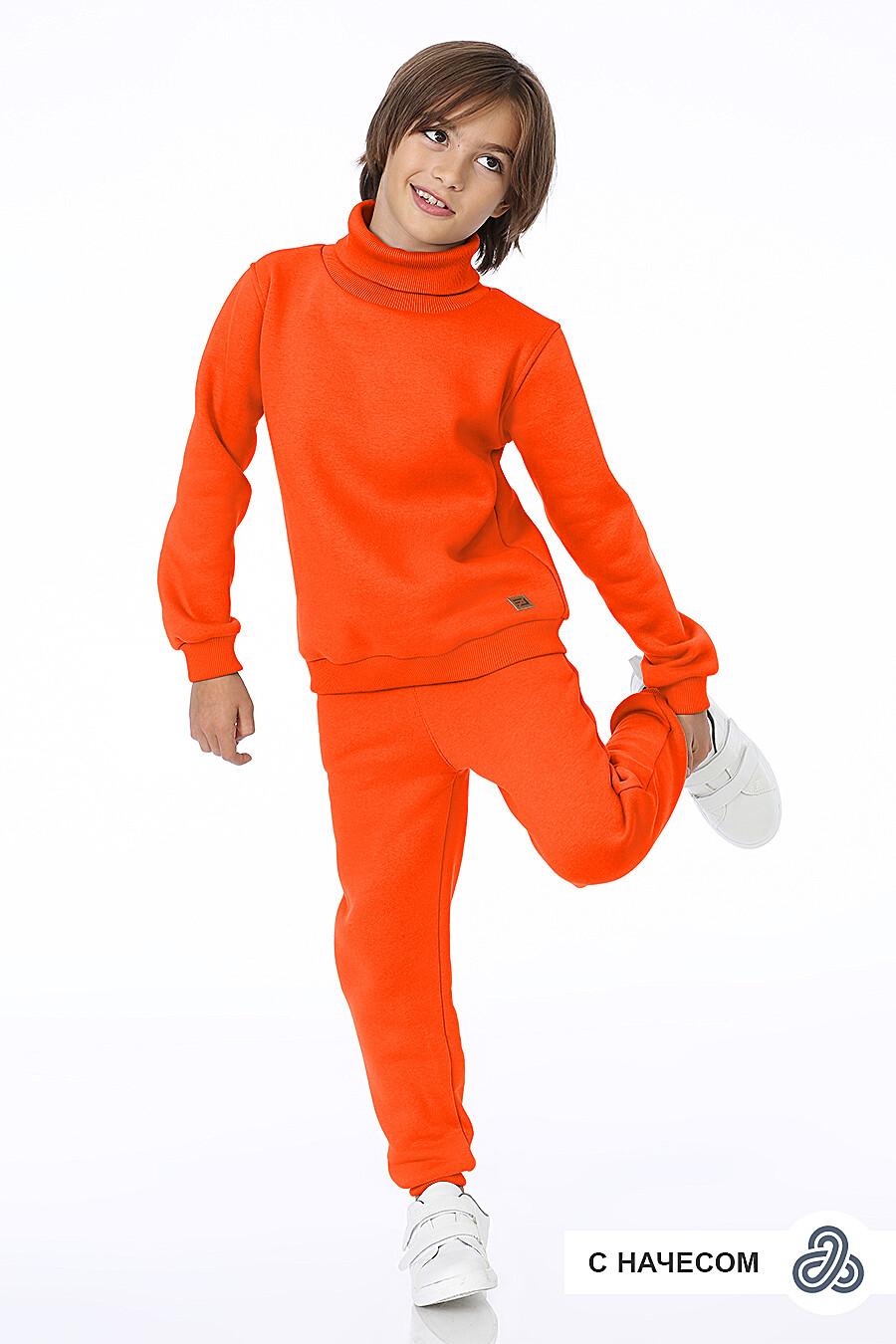 Водолазка для мальчиков EZANNA 700394 купить оптом от производителя. Совместная покупка детской одежды в OptMoyo