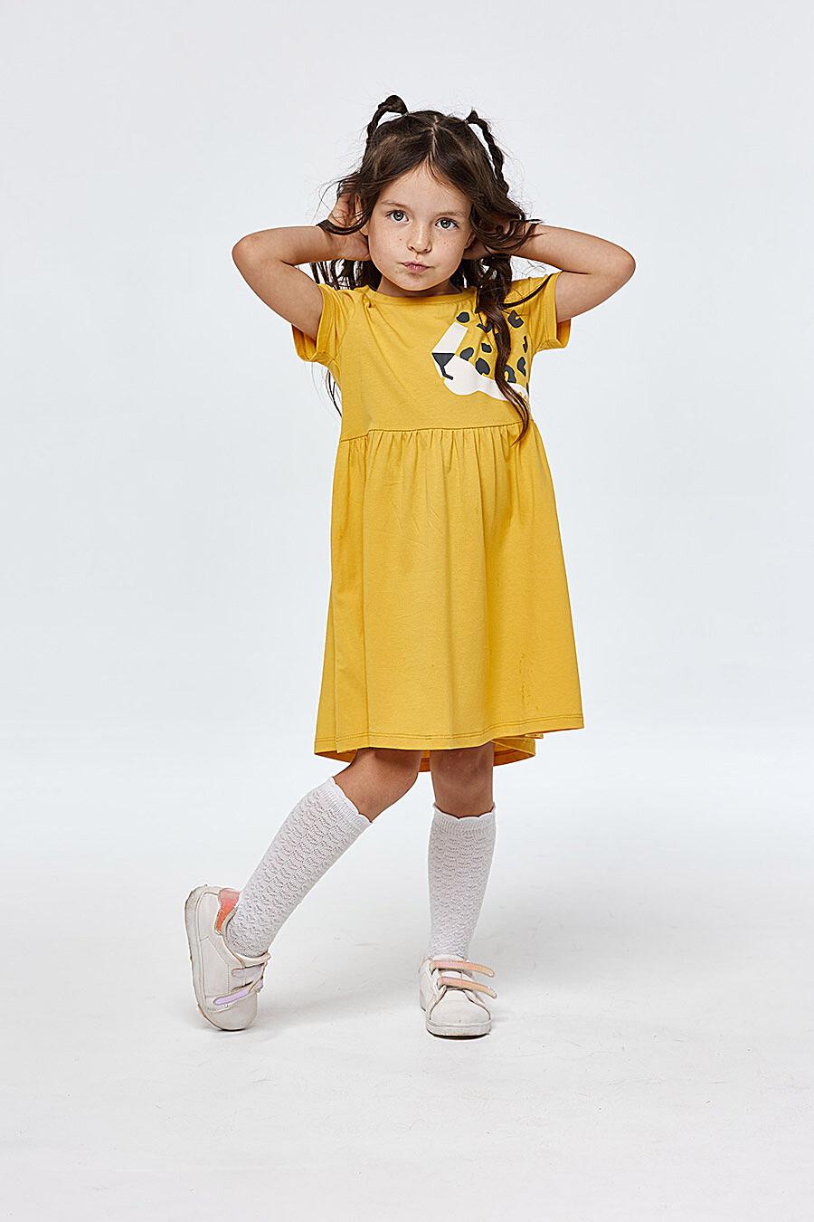 Платье для девочек UMKA 700400 купить оптом от производителя. Совместная покупка детской одежды в OptMoyo