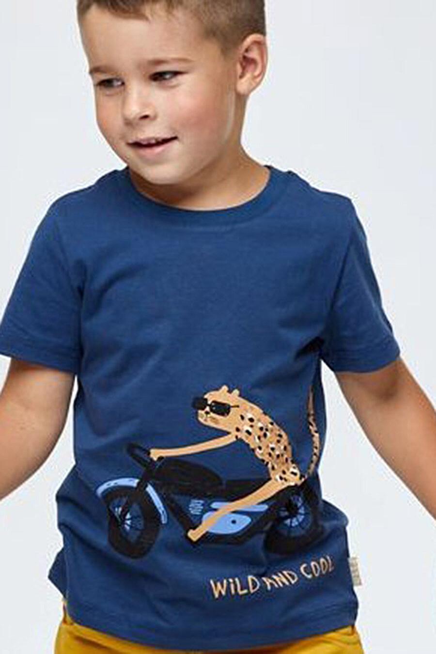 Футболка для мальчиков UMKA 700409 купить оптом от производителя. Совместная покупка детской одежды в OptMoyo
