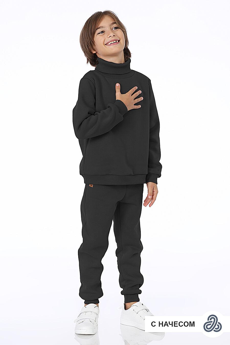 Костюм(Водолазка+Брюки) для мальчиков EZANNA 700415 купить оптом от производителя. Совместная покупка детской одежды в OptMoyo