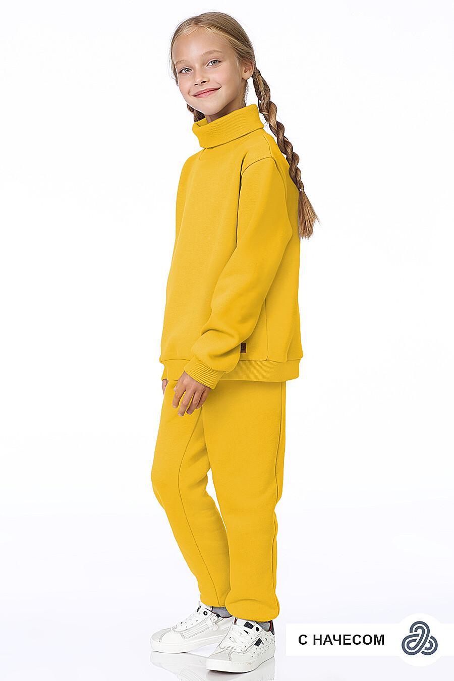 Костюм(Водолазка+Брюки) для девочек EZANNA 700421 купить оптом от производителя. Совместная покупка детской одежды в OptMoyo