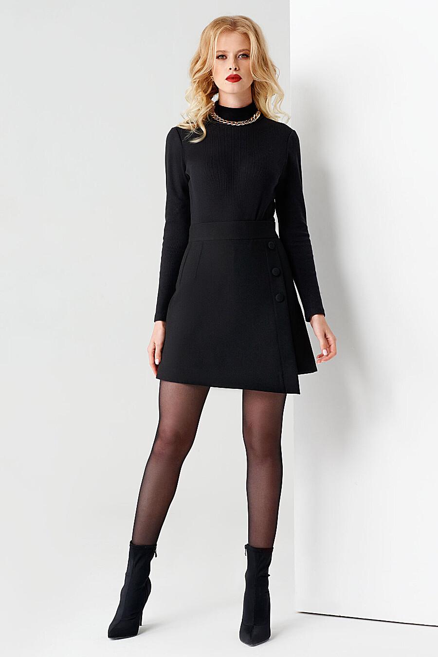 Юбка для женщин PANDA 700508 купить оптом от производителя. Совместная покупка женской одежды в OptMoyo