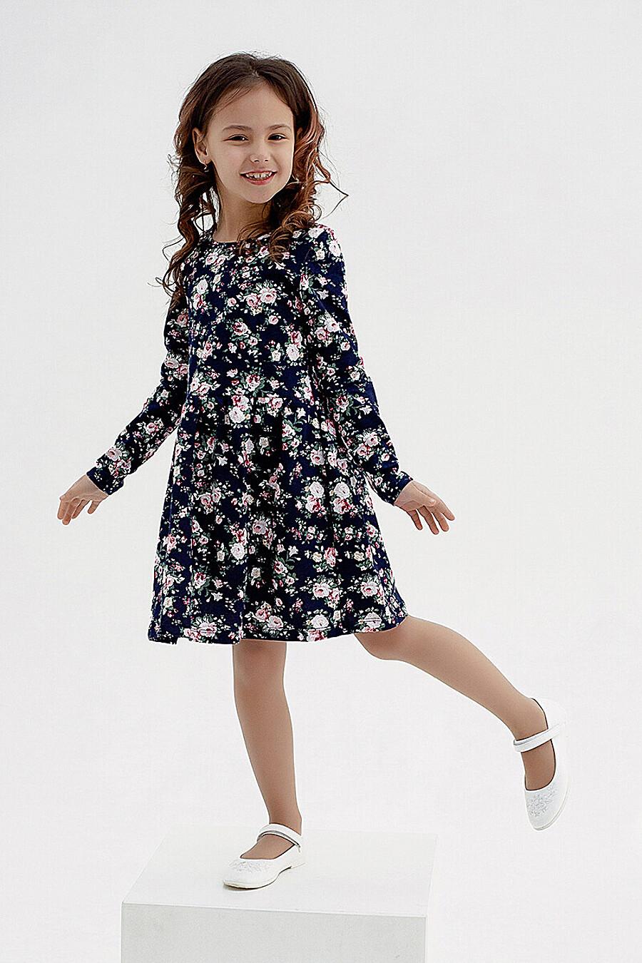Платье SOVALINA (700523), купить в Moyo.moda