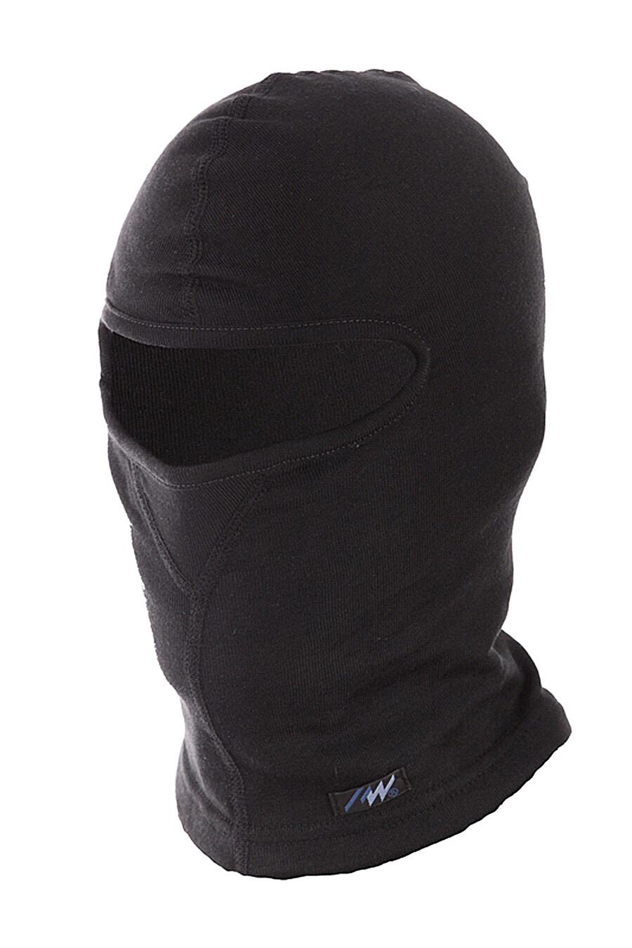Балаклава  для мужчин АПРЕЛЬ 700637 купить оптом от производителя. Совместная покупка мужской одежды в OptMoyo