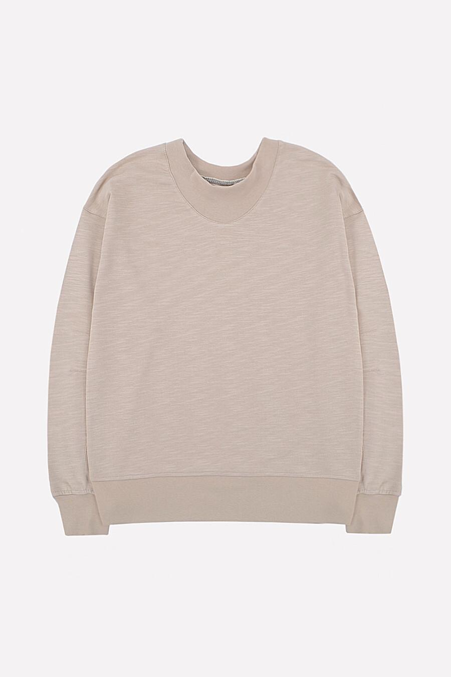Джемпер TRIKOZZA (700718), купить в Moyo.moda