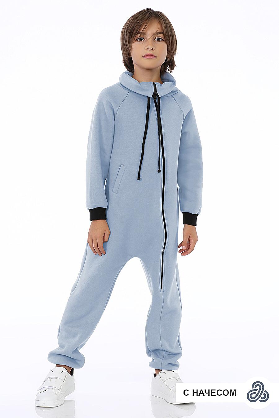 Комбинезон для мальчиков EZANNA 700781 купить оптом от производителя. Совместная покупка детской одежды в OptMoyo