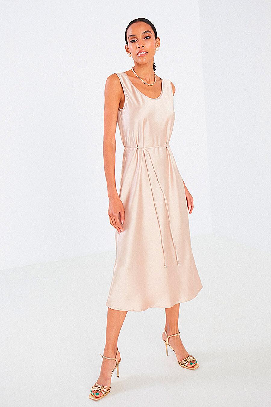 Платье для женщин DELIA 700919 купить оптом от производителя. Совместная покупка женской одежды в OptMoyo