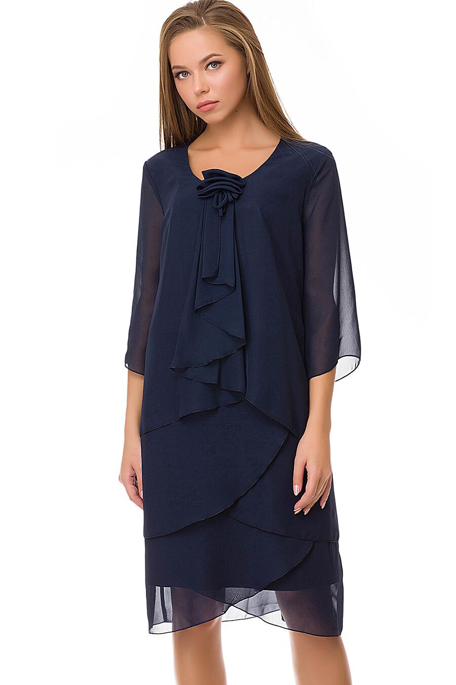 Платье #70441
