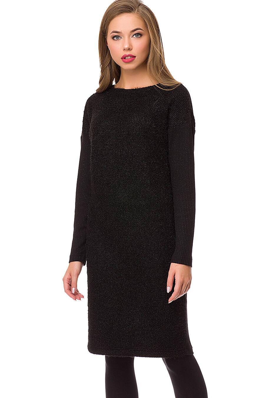 Платье #70570