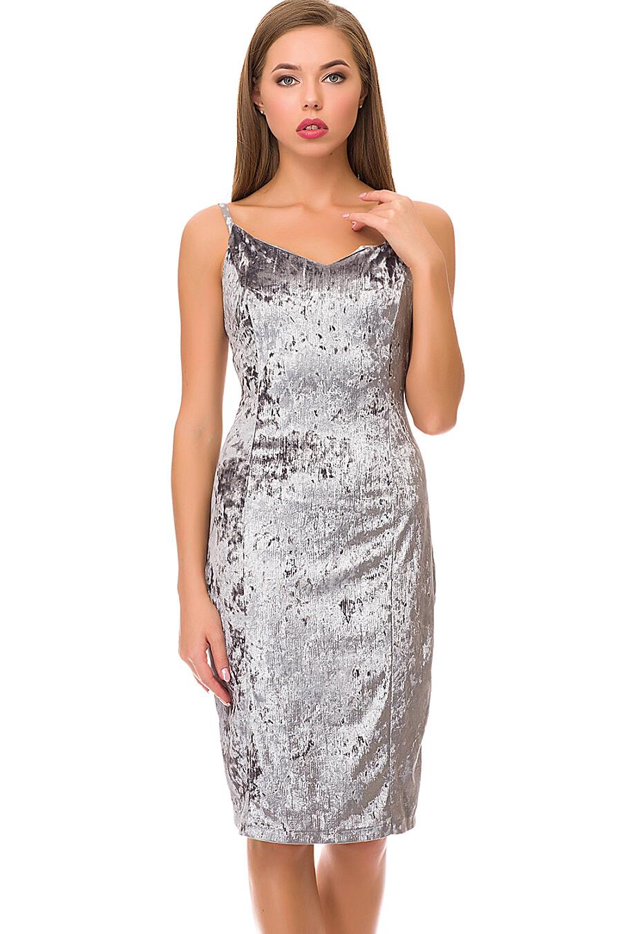 Платье #70595