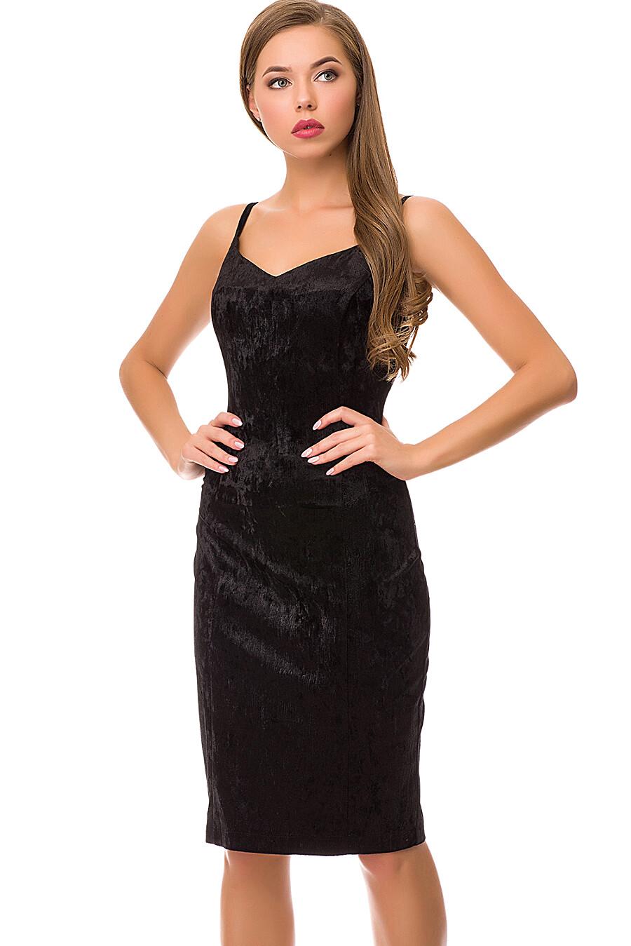 Платье #70596