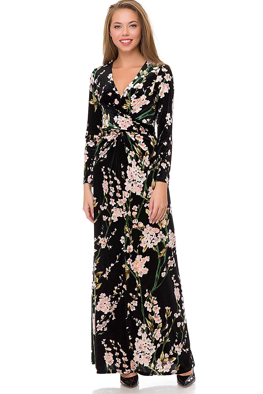 Платье #70693
