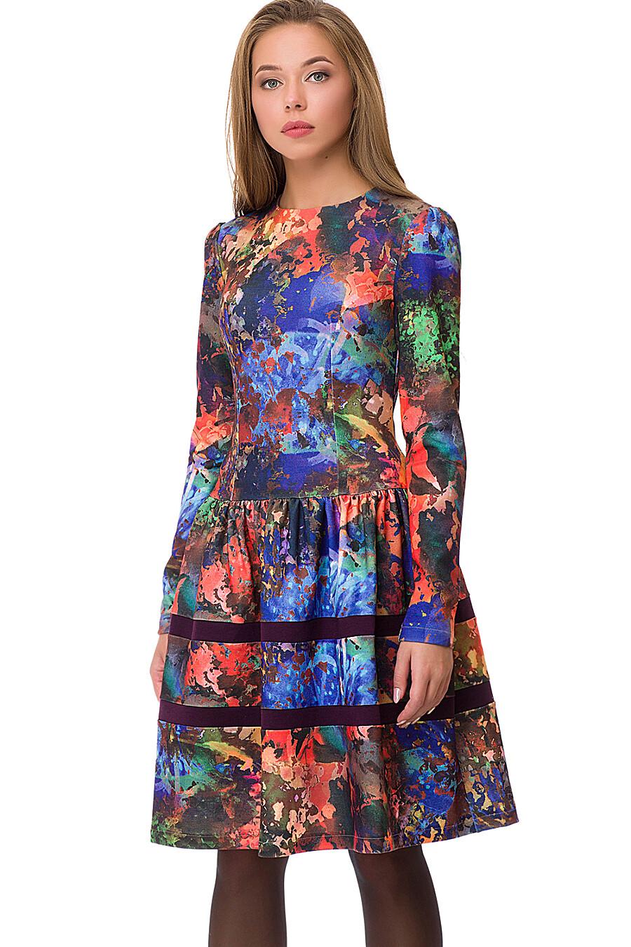 Платье #70700