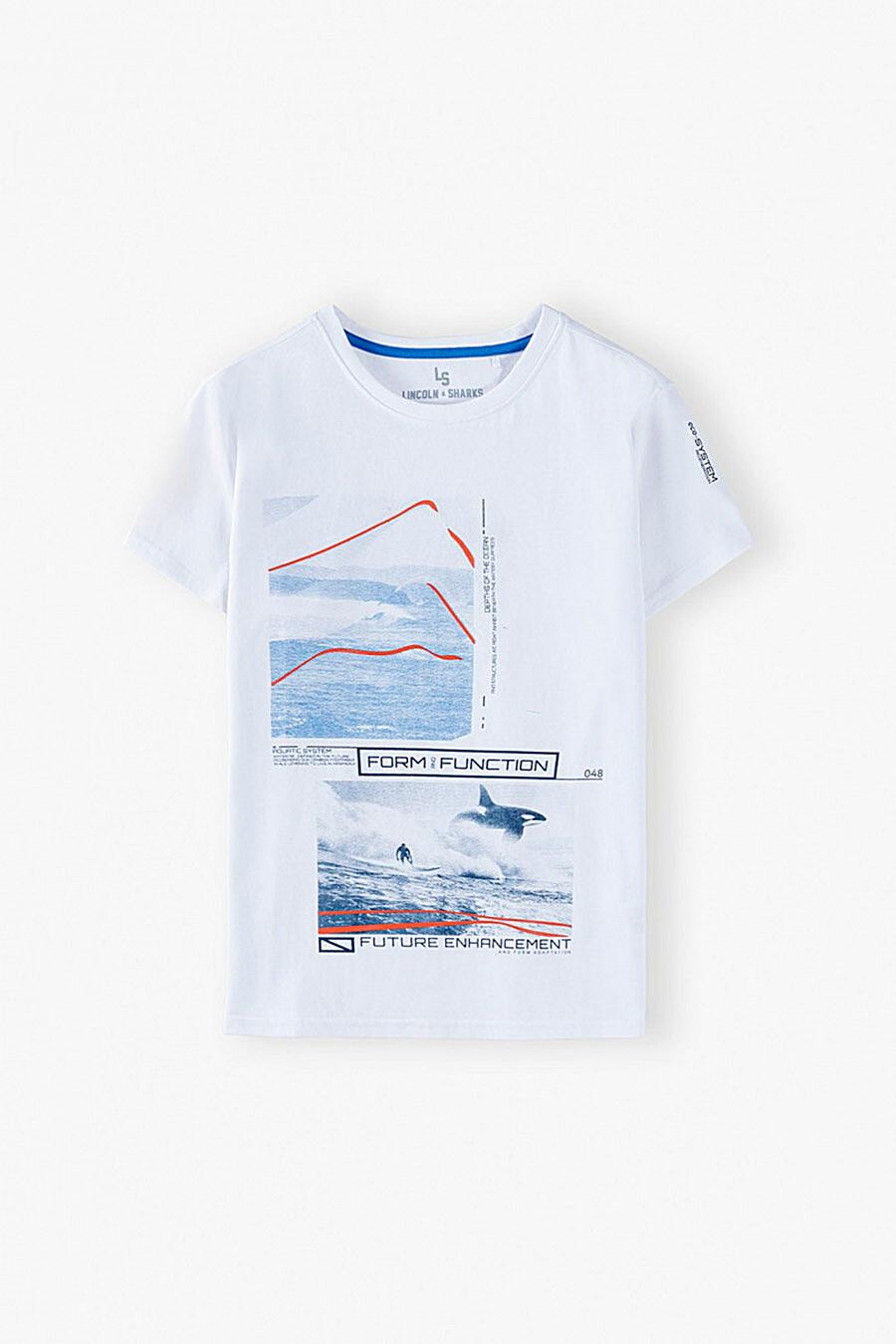 Футболка для мальчиков 5.10.15 707015 купить оптом от производителя. Совместная покупка детской одежды в OptMoyo