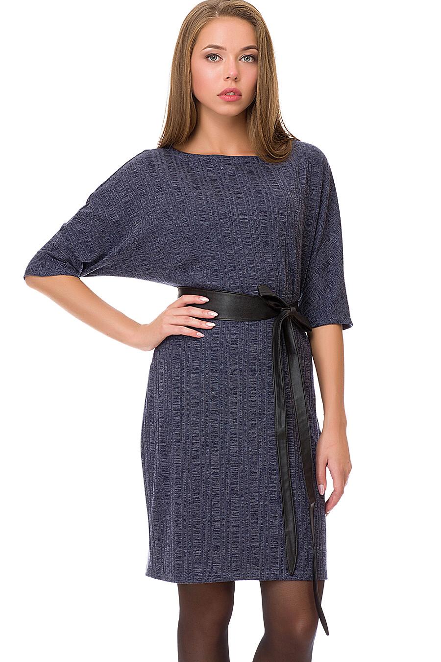 Платье #70719