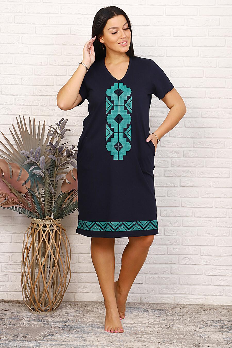 Туника 6227 для женщин НАТАЛИ 707234 купить оптом от производителя. Совместная покупка женской одежды в OptMoyo