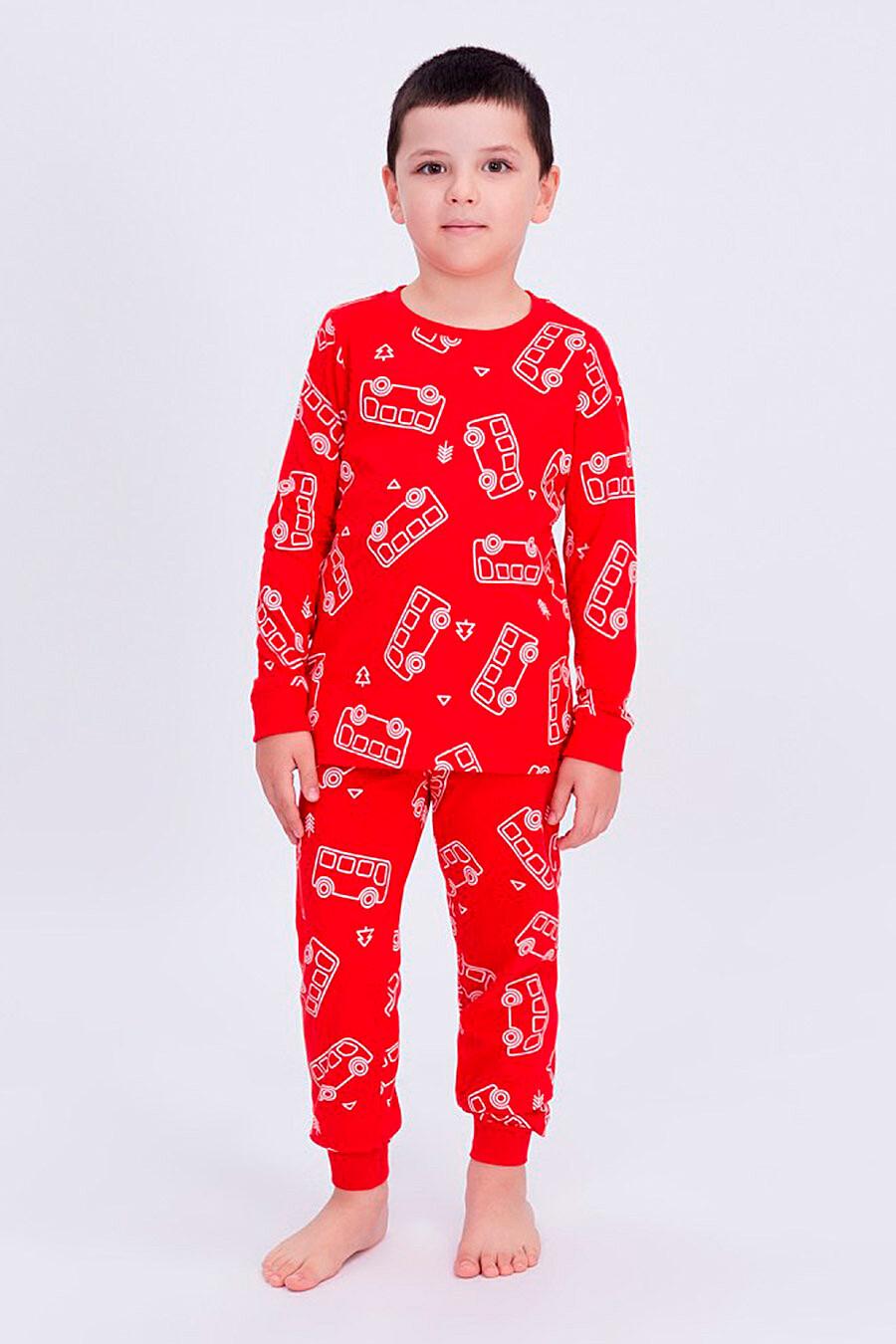 Пижама для мальчиков ROXY FOXY 707360 купить оптом от производителя. Совместная покупка детской одежды в OptMoyo