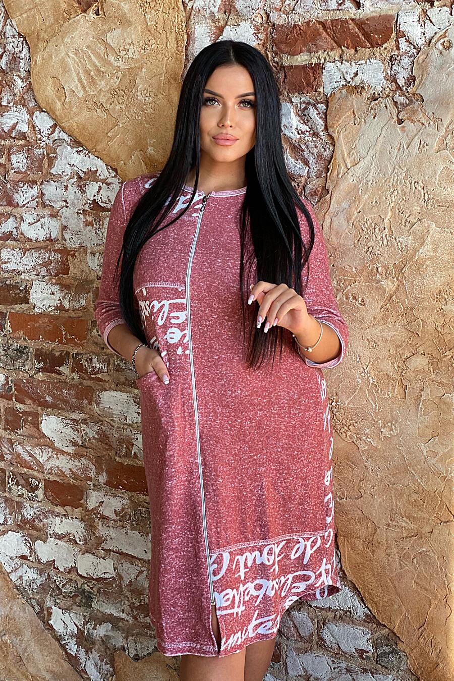 Халат 9090 для женщин НАТАЛИ 707429 купить оптом от производителя. Совместная покупка женской одежды в OptMoyo