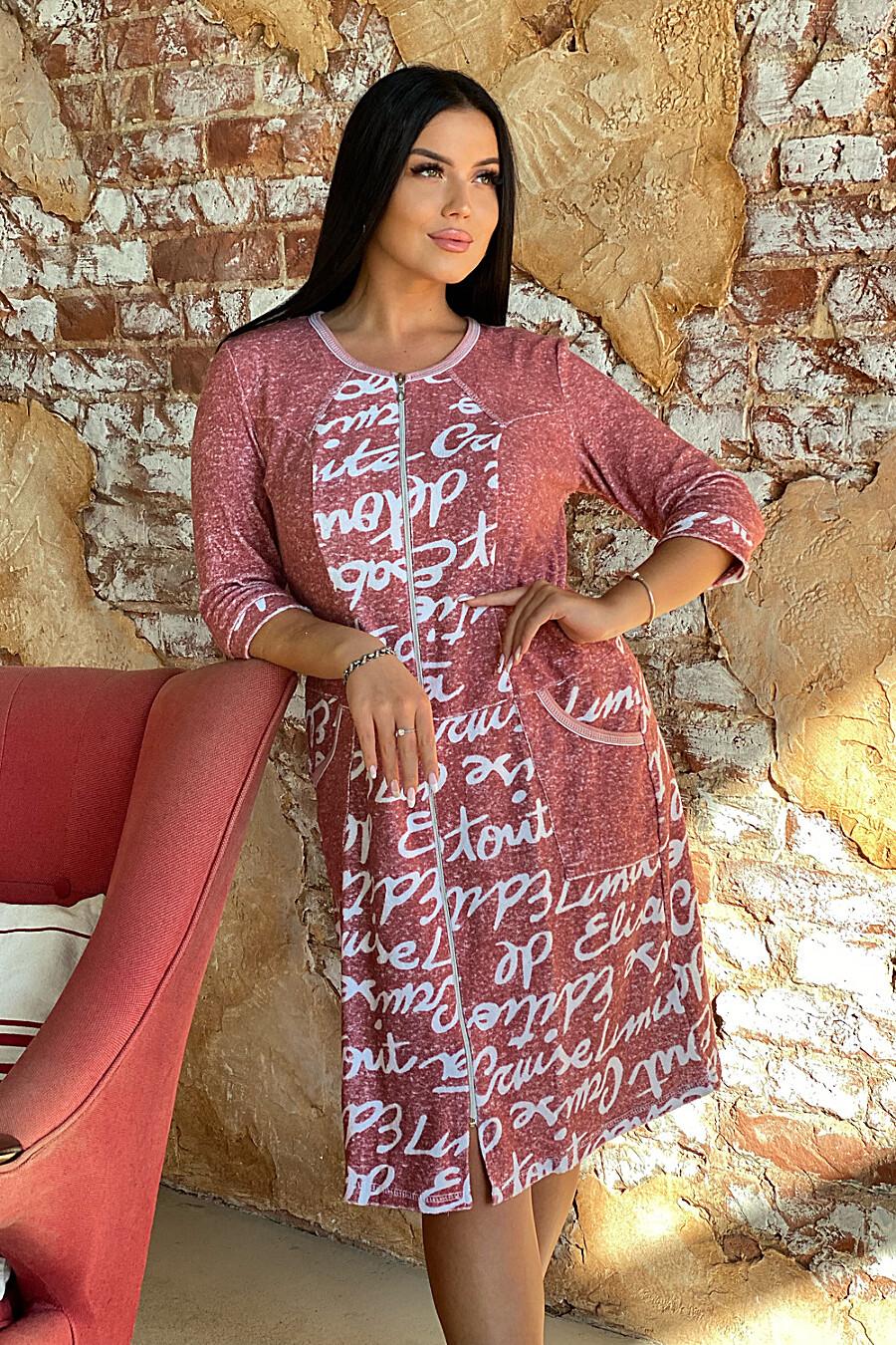 Халат 9088 для женщин НАТАЛИ 707432 купить оптом от производителя. Совместная покупка женской одежды в OptMoyo
