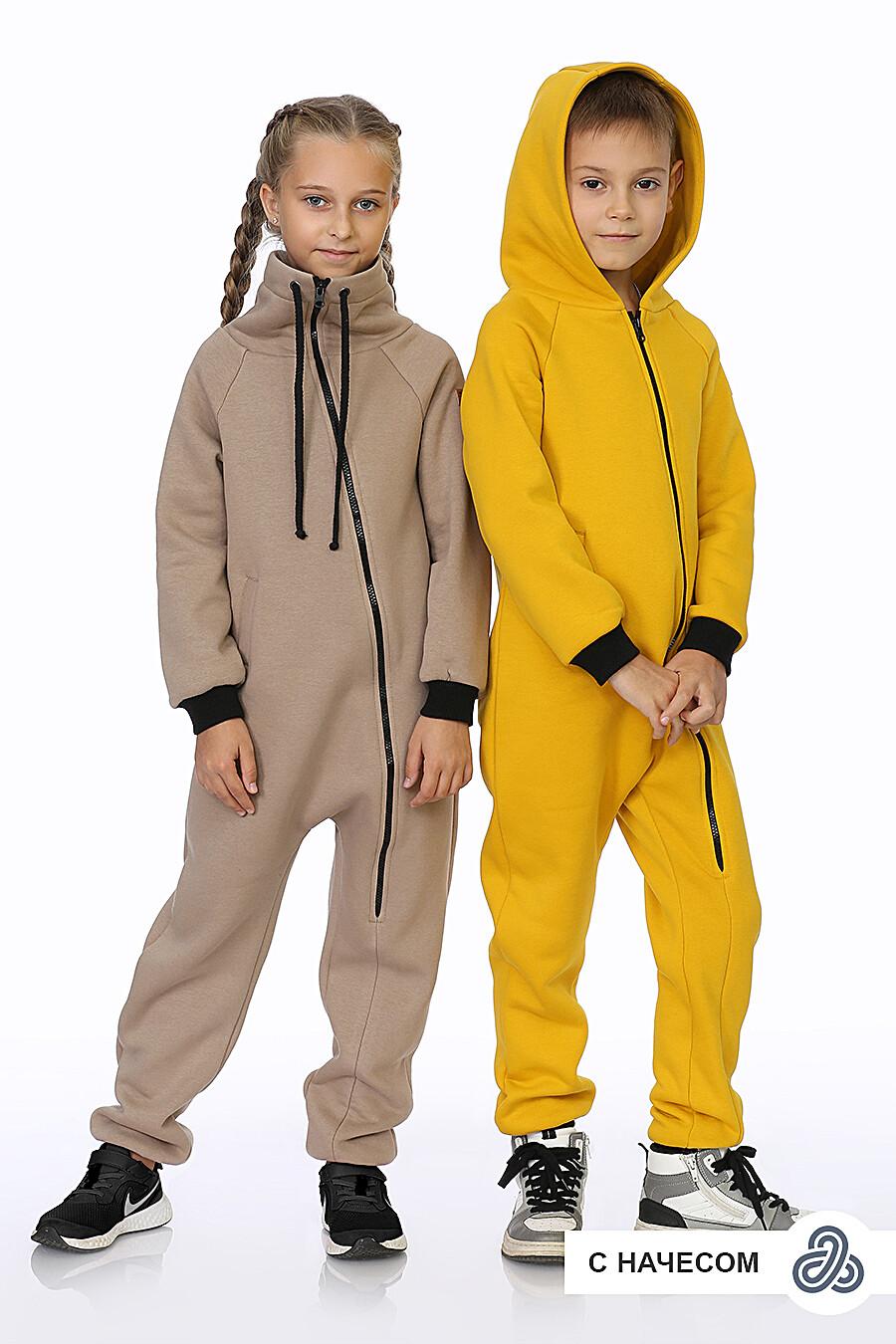 Комбинезон для девочек EZANNA 707489 купить оптом от производителя. Совместная покупка детской одежды в OptMoyo