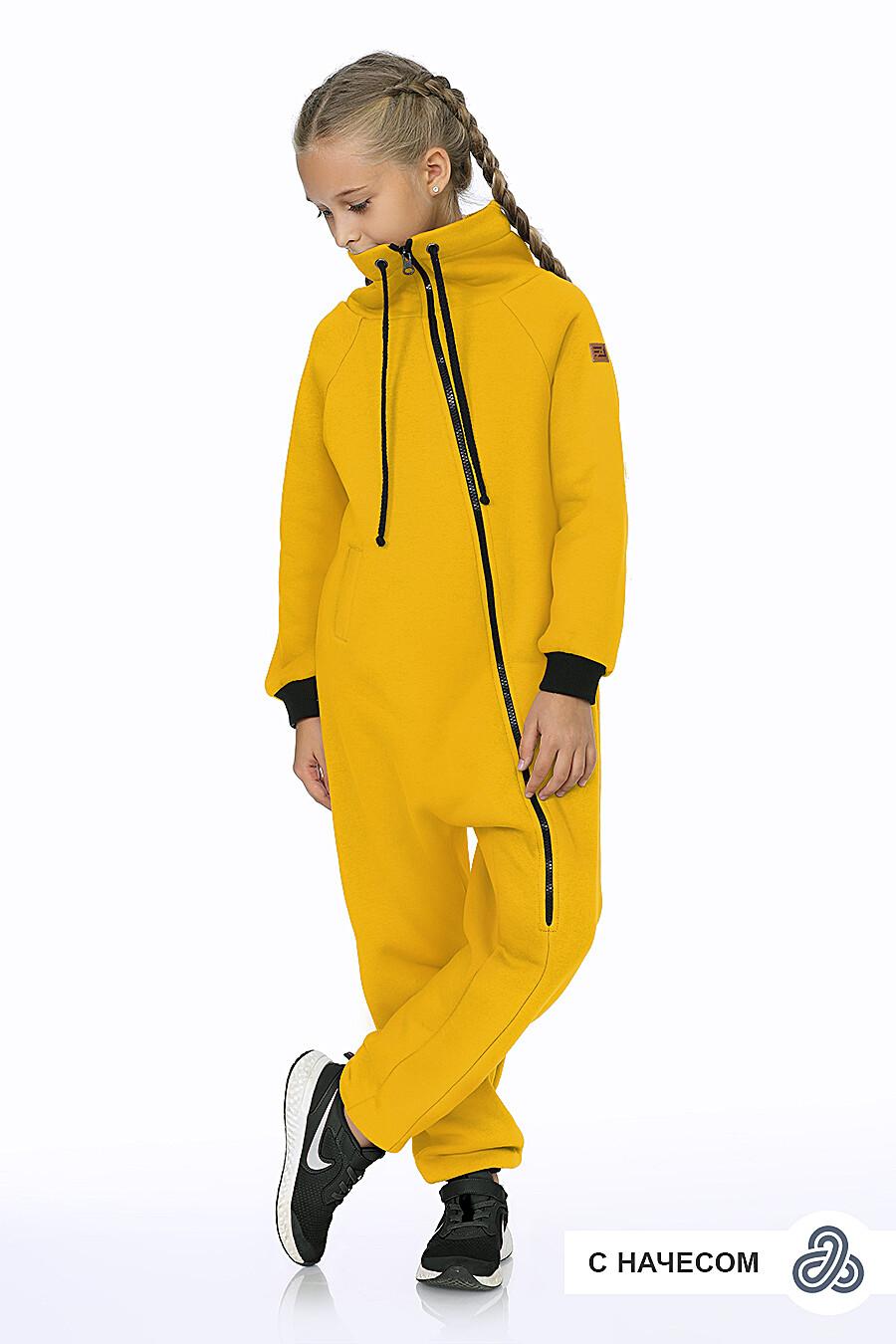 Комбинезон для девочек EZANNA 707498 купить оптом от производителя. Совместная покупка детской одежды в OptMoyo