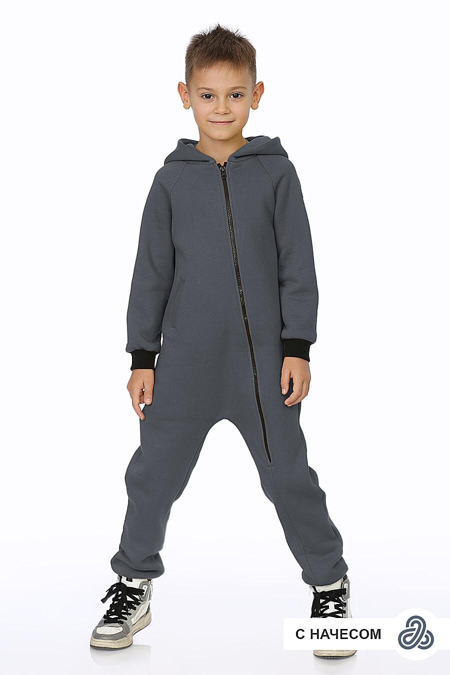 Комбинезон для мальчиков EZANNA 707507 купить оптом от производителя. Совместная покупка детской одежды в OptMoyo