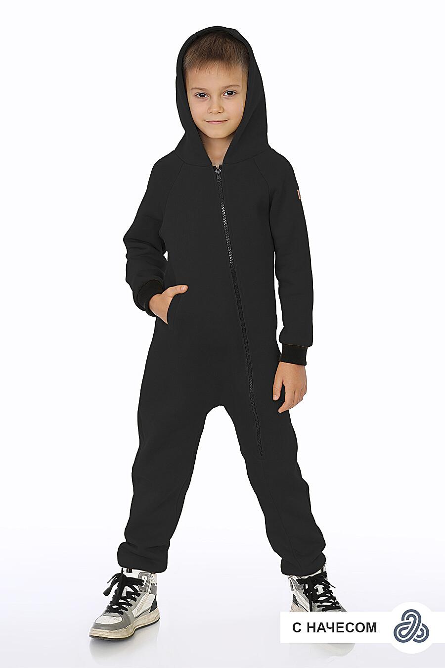 Комбинезон для мальчиков EZANNA 707510 купить оптом от производителя. Совместная покупка детской одежды в OptMoyo