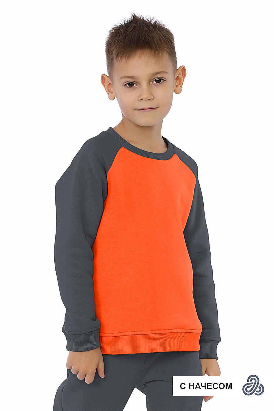 Свитшот для мальчиков EZANNA 707555 купить оптом от производителя. Совместная покупка детской одежды в OptMoyo