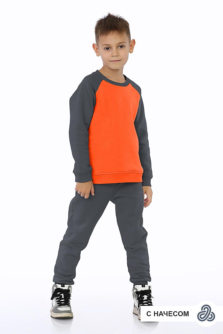 Костюм(Свитшот+Брюки) для мальчиков EZANNA 707561 купить оптом от производителя. Совместная покупка детской одежды в OptMoyo