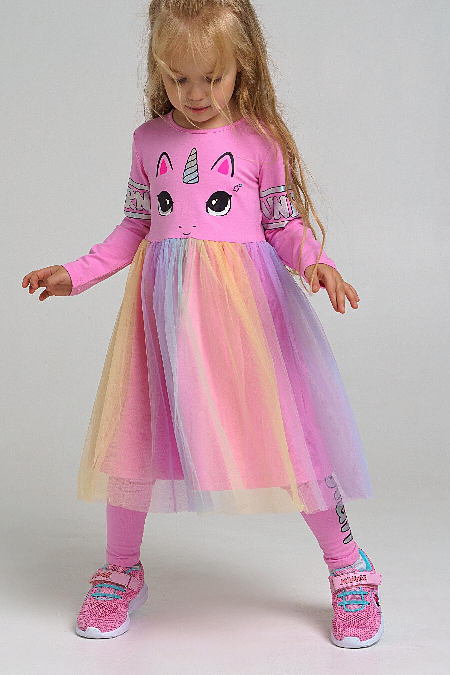 Платье PLAYTODAY (707681), купить в Moyo.moda