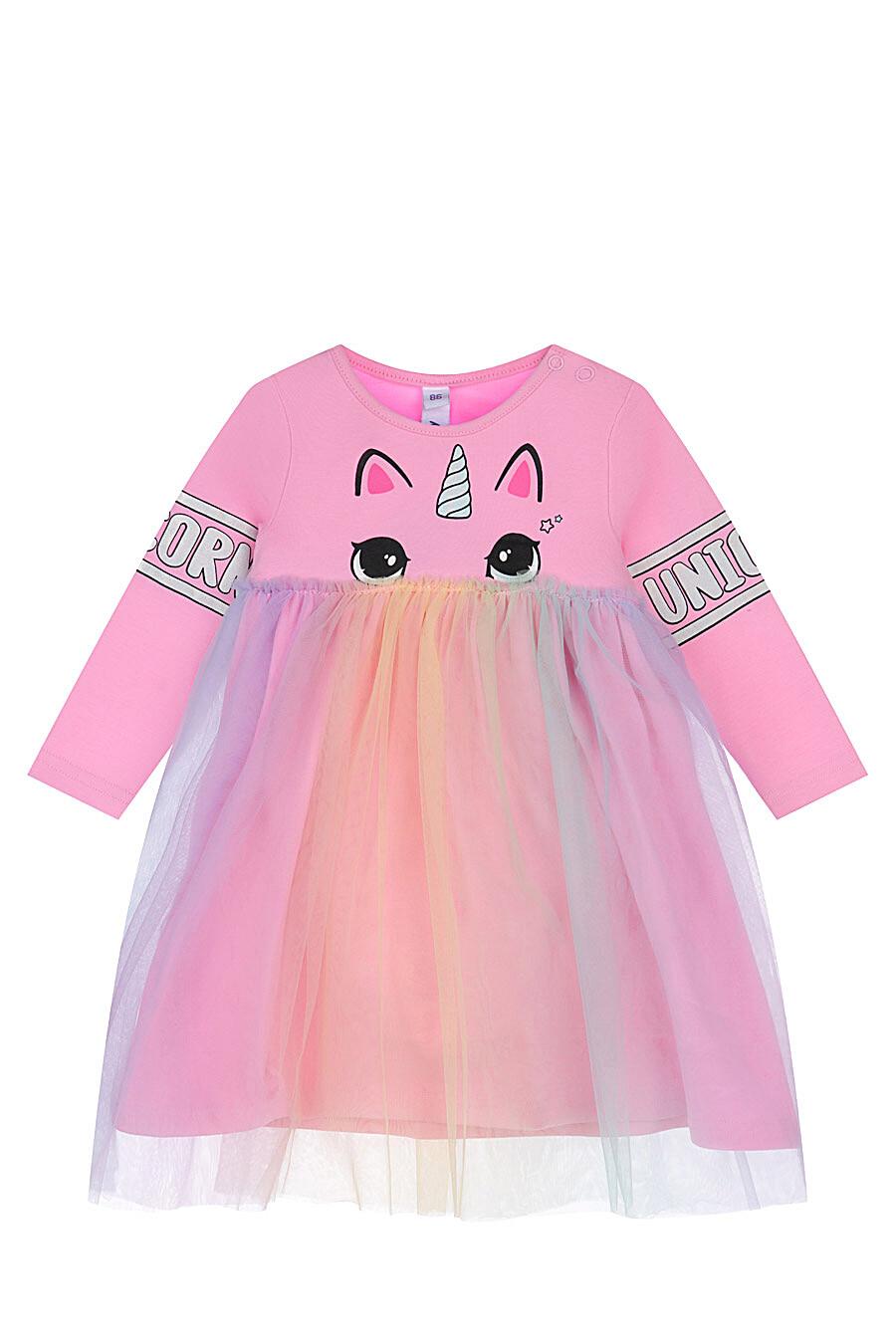 Платье PLAYTODAY (707684), купить в Moyo.moda