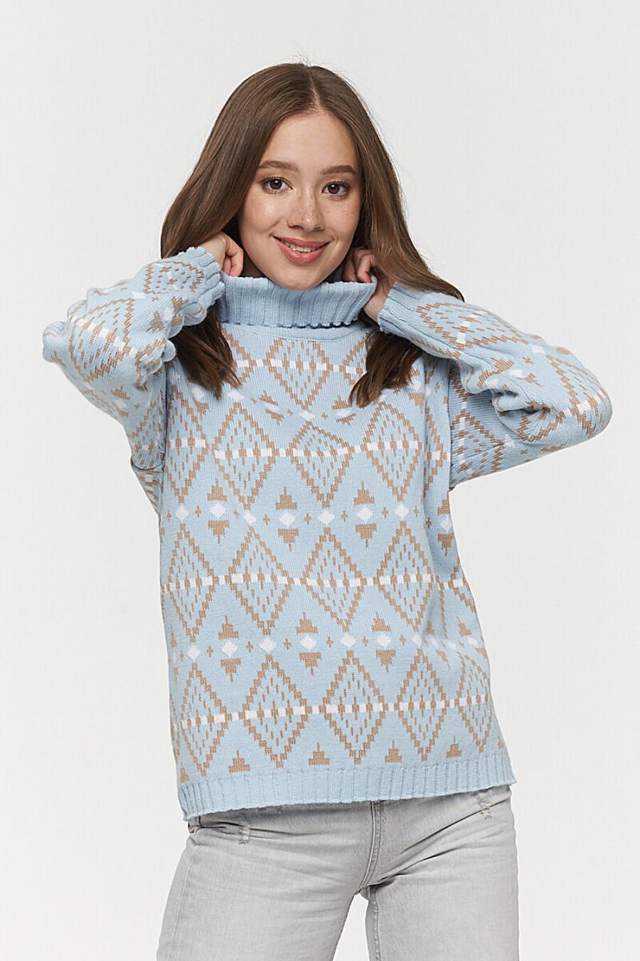 Свитер VAY (707765), купить в Moyo.moda