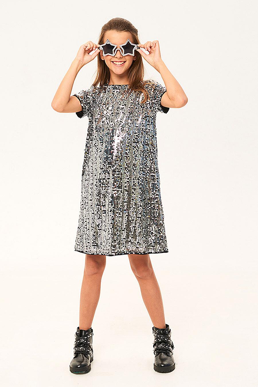 Платье для девочек IN FUNT 708014 купить оптом от производителя. Совместная покупка детской одежды в OptMoyo