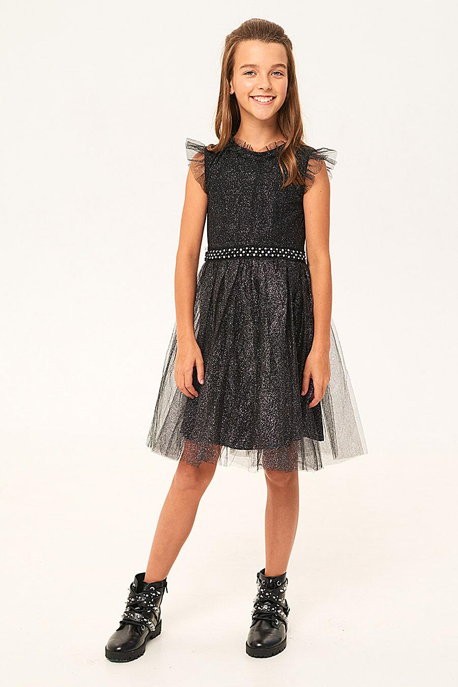 Платье для девочек IN FUNT 708017 купить оптом от производителя. Совместная покупка детской одежды в OptMoyo