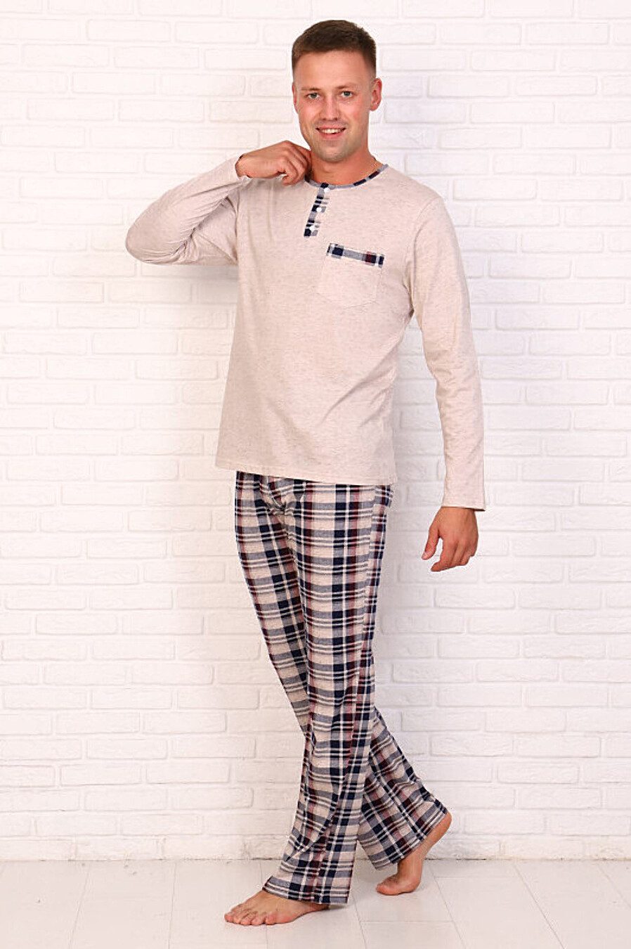 Костюм(Брюки+кофта) СОФИЯ37 (708041), купить в Moyo.moda