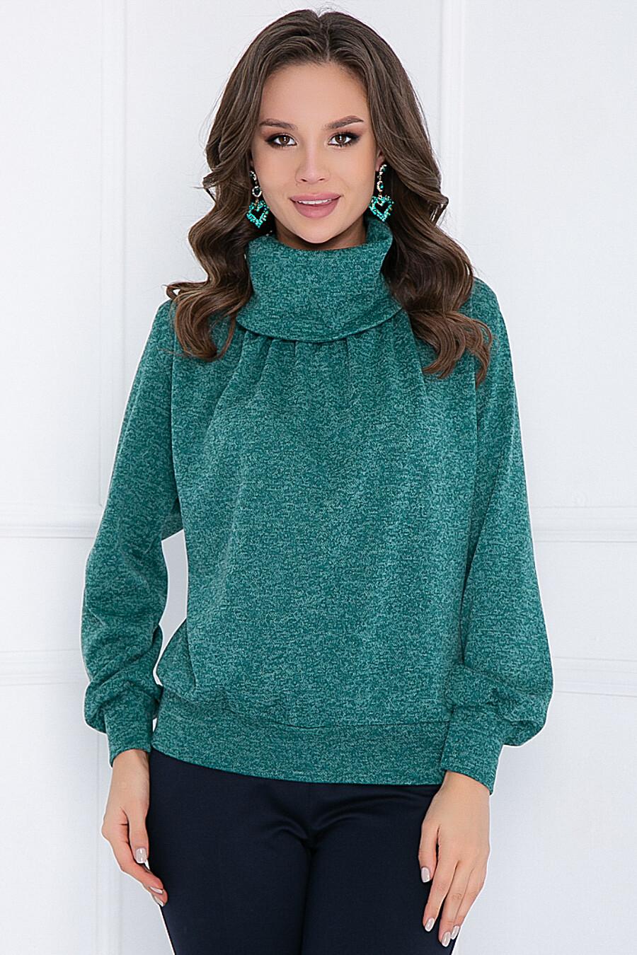Джемпер BELLOVERA (708092), купить в Moyo.moda