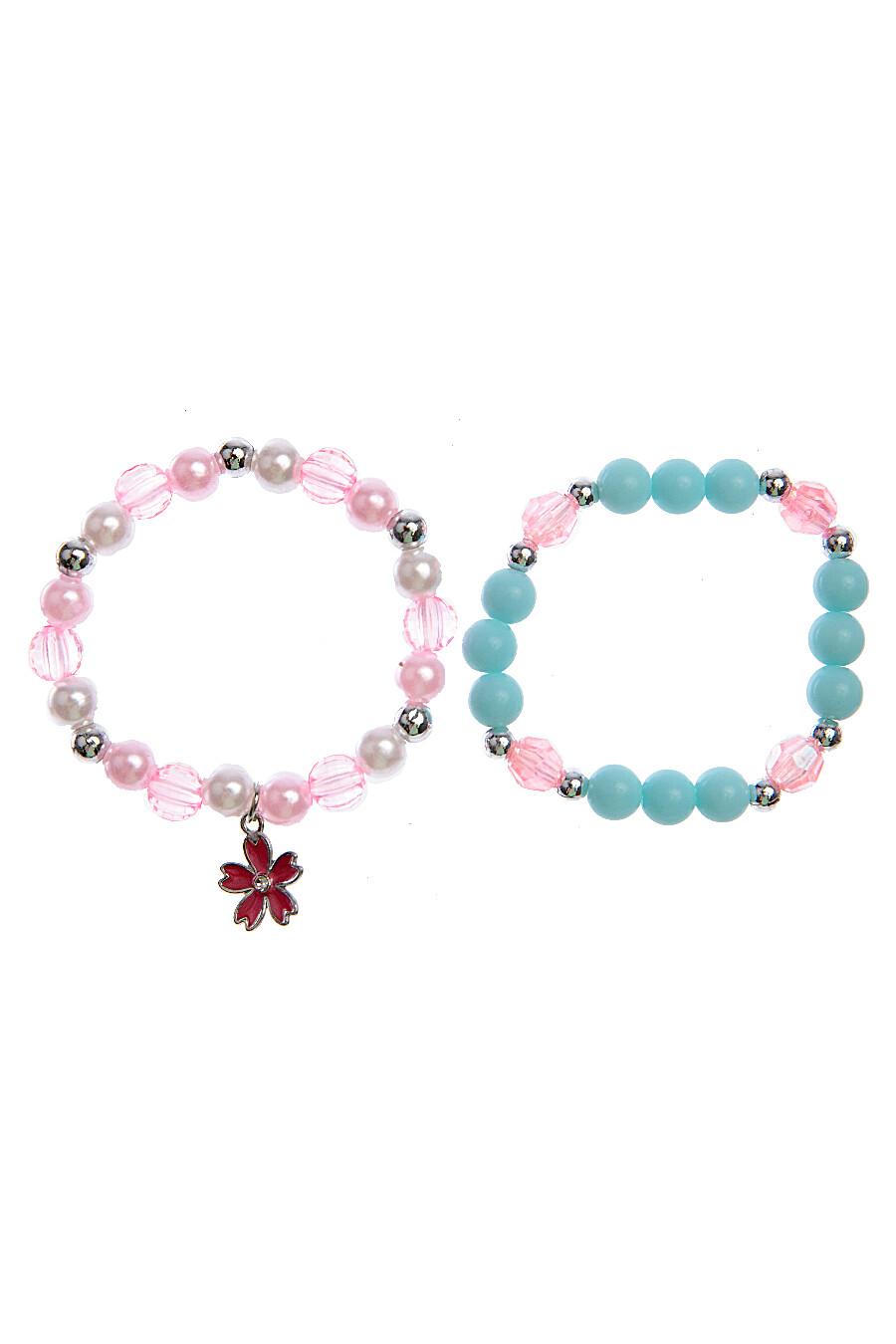 Набор браслетов, 2 шт. PLAYTODAY (708107), купить в Moyo.moda