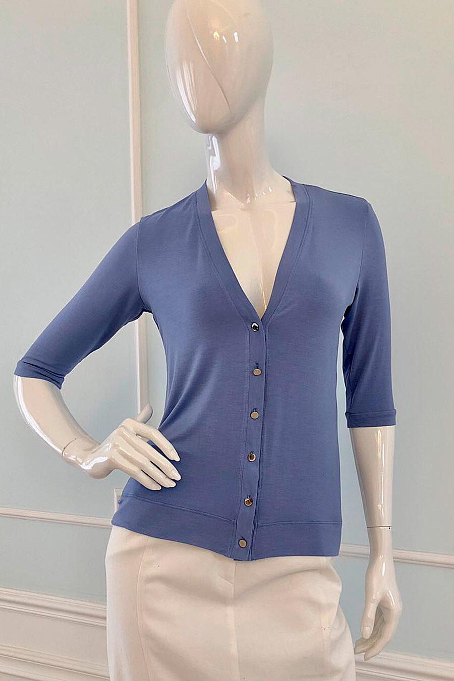 Жакет для женщин VEMINA 708179 купить оптом от производителя. Совместная покупка женской одежды в OptMoyo