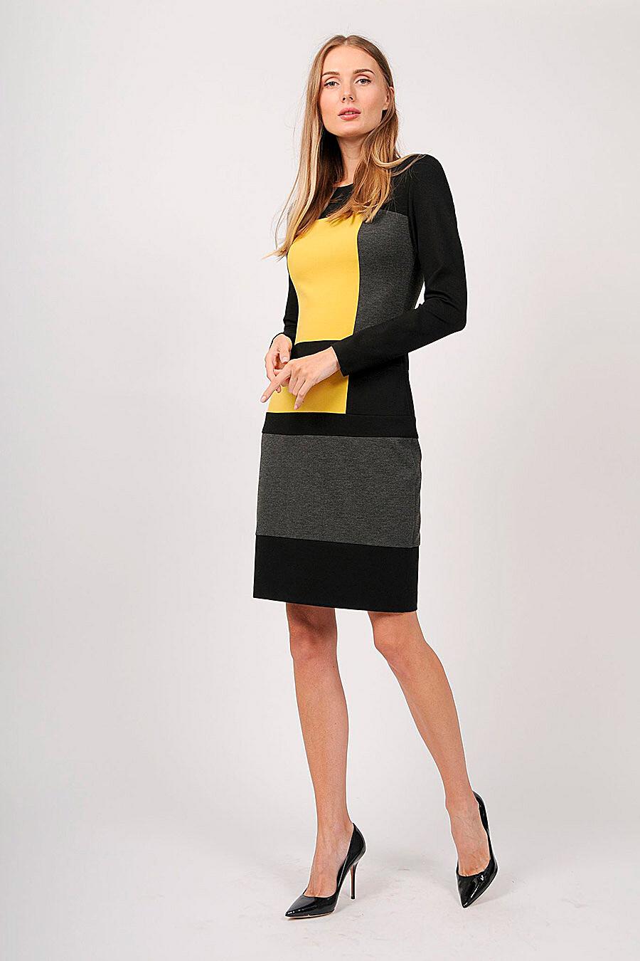 Платье для женщин VEMINA 708185 купить оптом от производителя. Совместная покупка женской одежды в OptMoyo