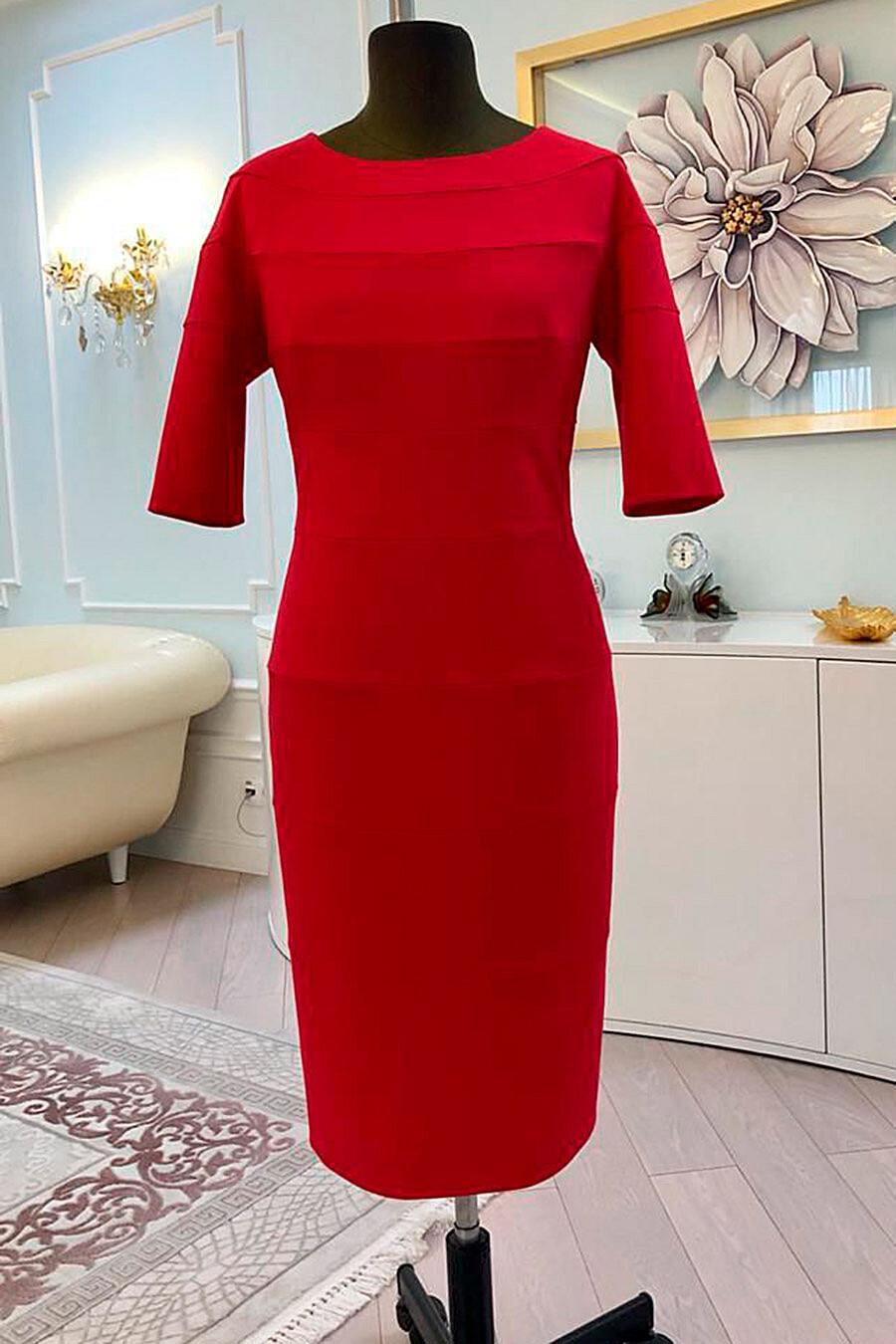 Платье для женщин VEMINA 708188 купить оптом от производителя. Совместная покупка женской одежды в OptMoyo