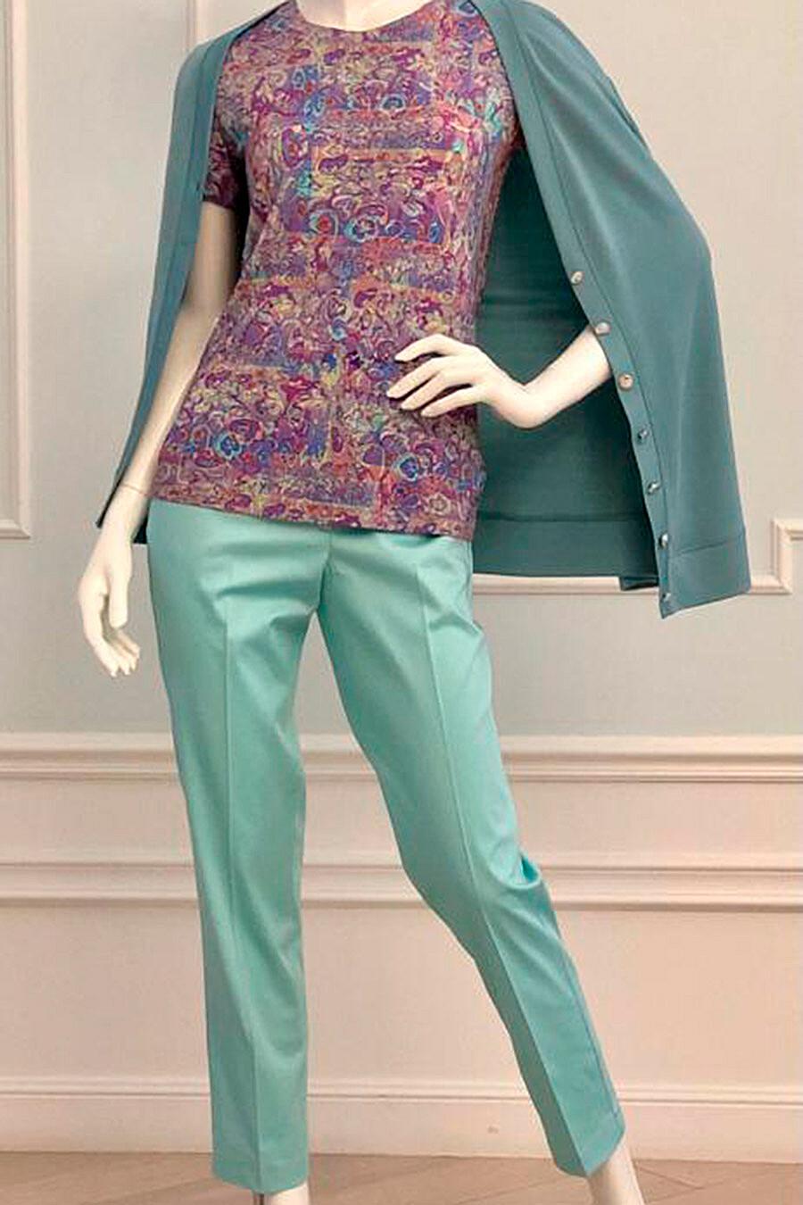 Брюки для женщин VEMINA 708194 купить оптом от производителя. Совместная покупка женской одежды в OptMoyo