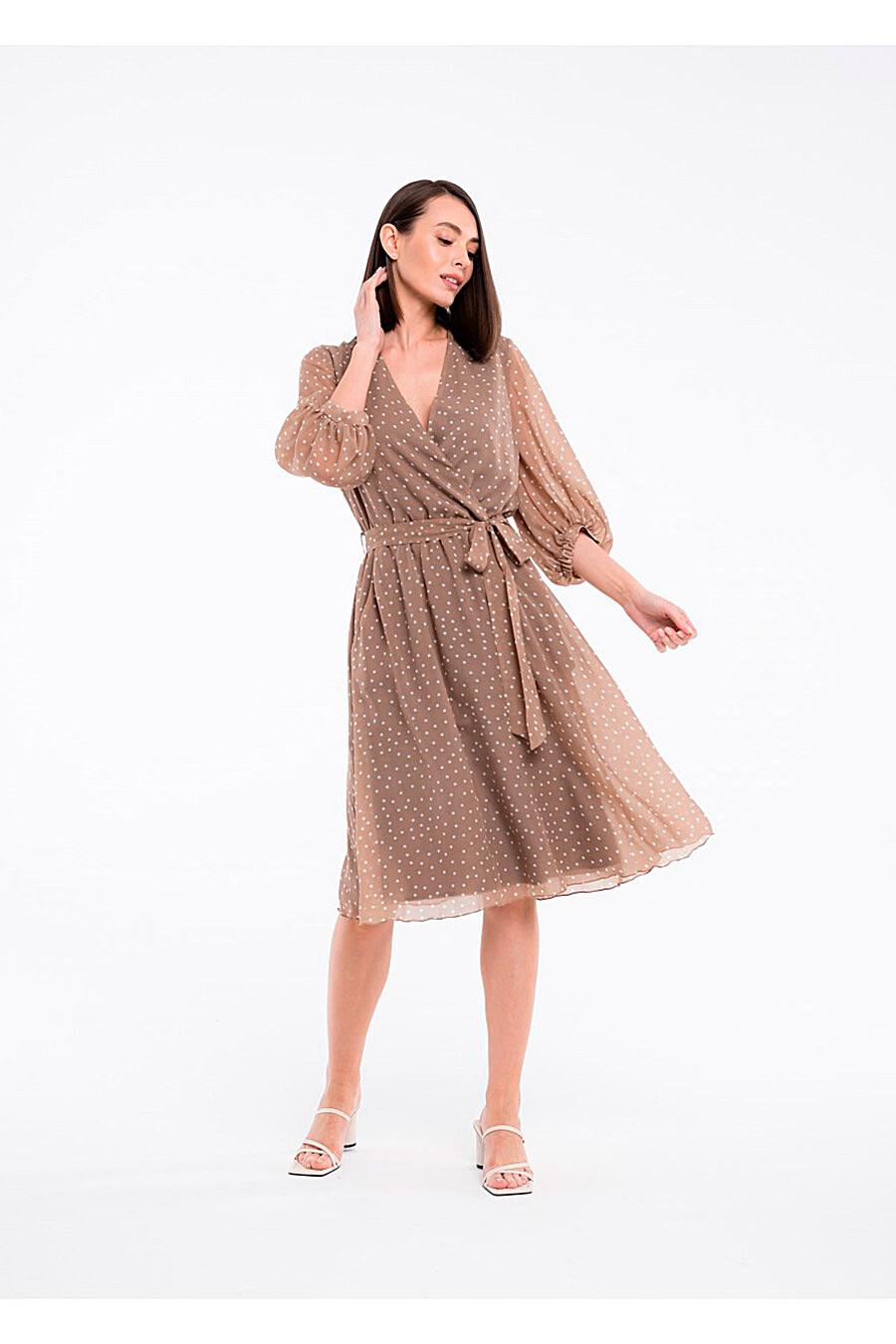 Платье ARGENT (708206), купить в Moyo.moda
