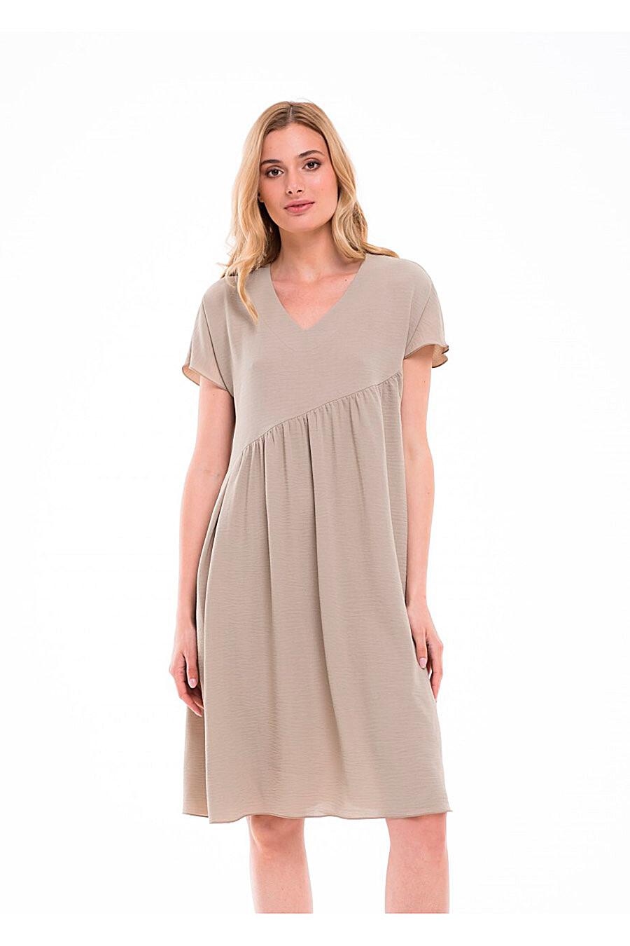 Платье ARGENT (708215), купить в Moyo.moda