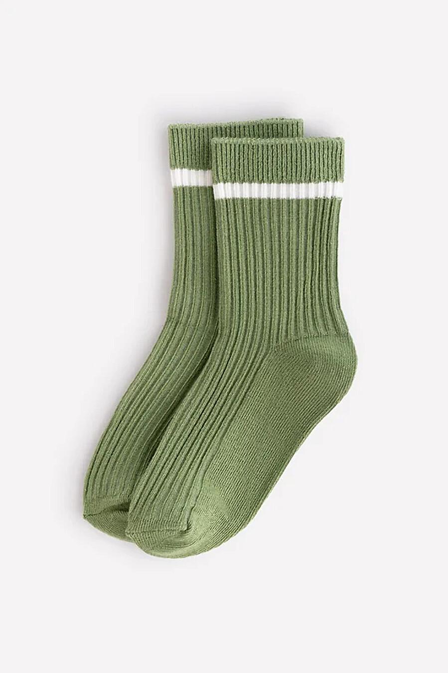 Носки CROCKID (708281), купить в Moyo.moda