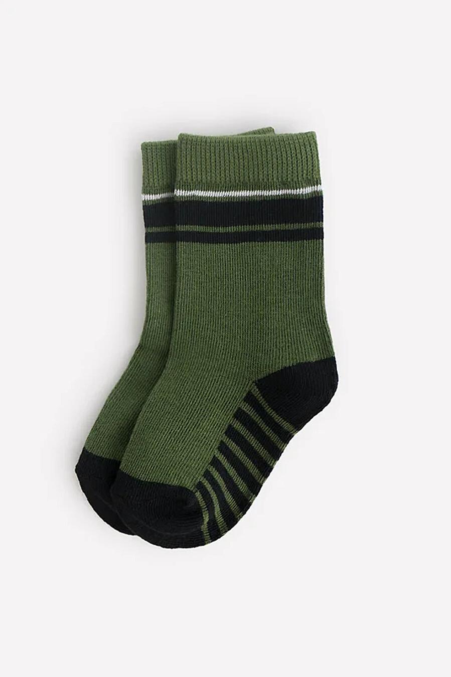 Носки CROCKID (708311), купить в Moyo.moda