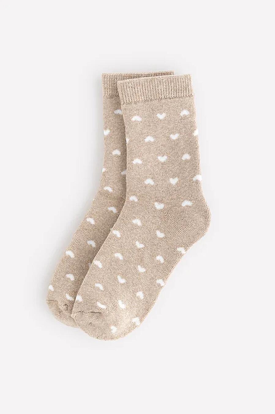 Носки CROCKID (708317), купить в Moyo.moda