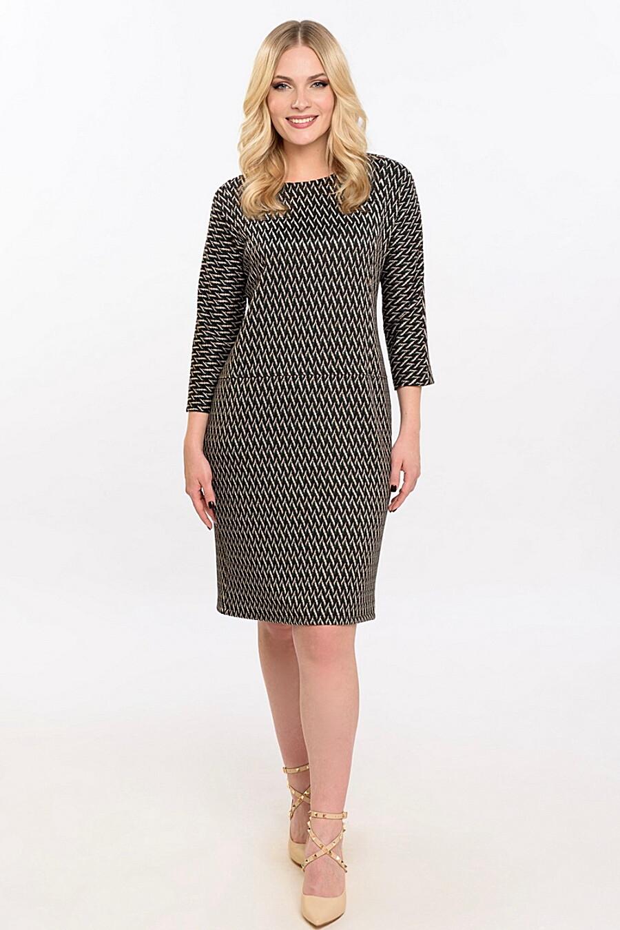 Платье RISE (708377), купить в Moyo.moda