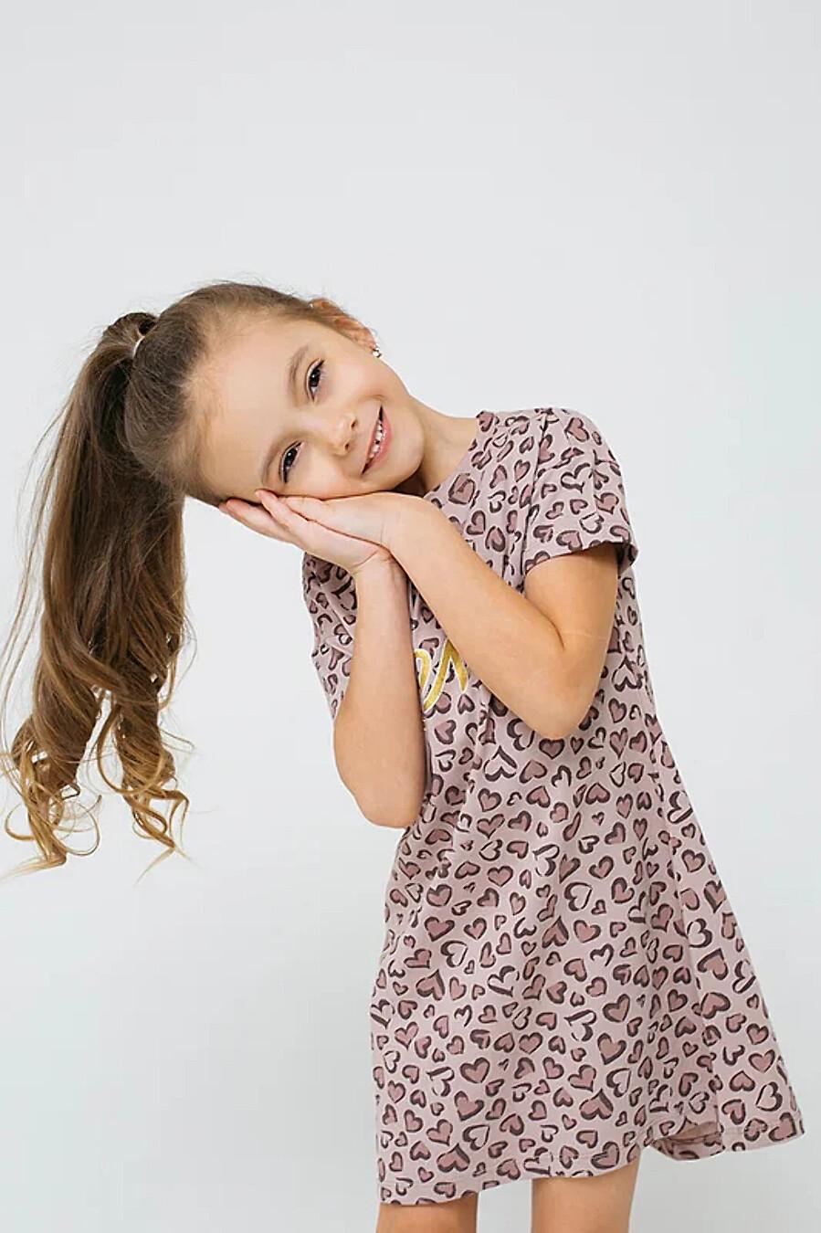 Сорочка  CROCKID (708476), купить в Moyo.moda