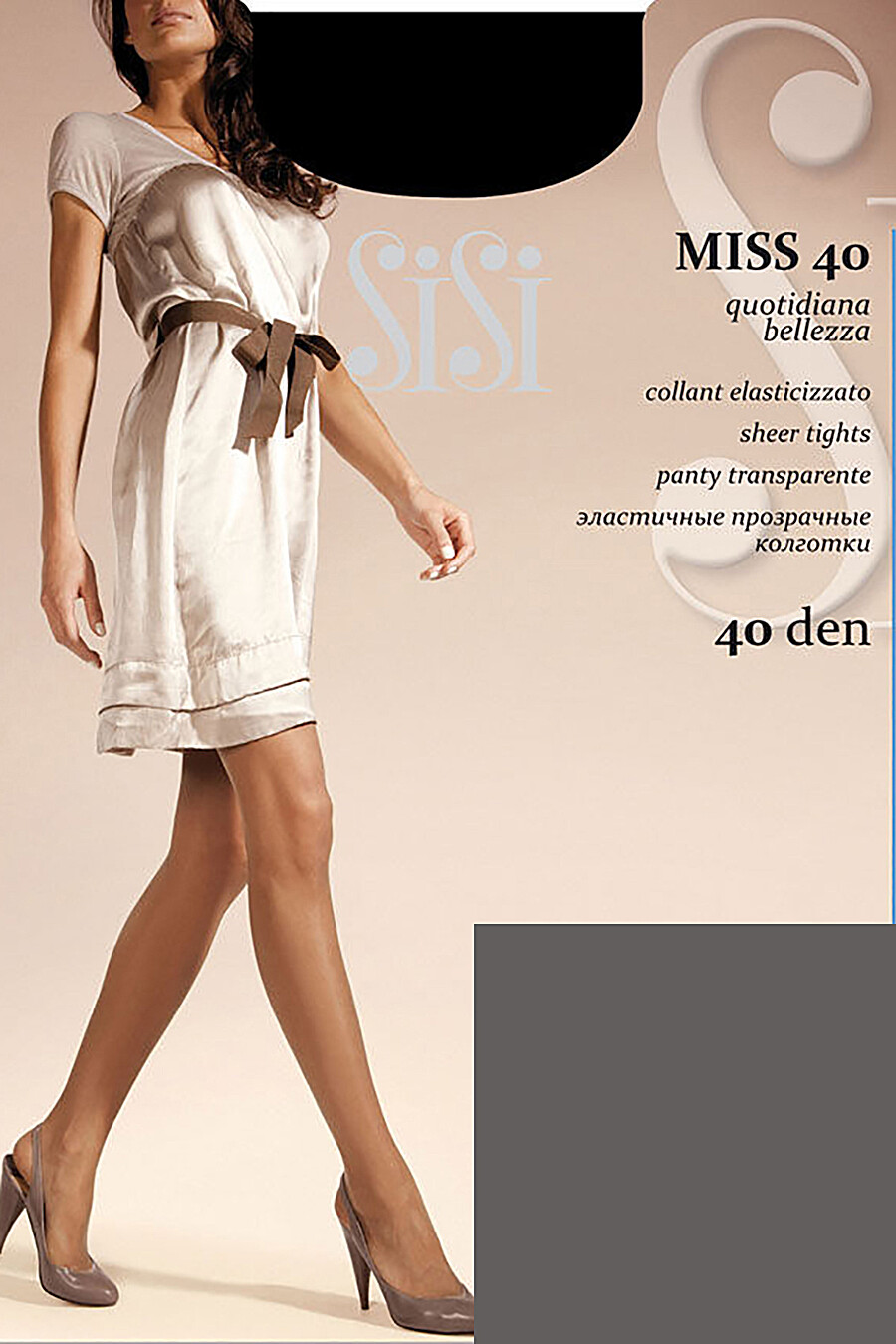 Колготки SISI (71641), купить в Moyo.moda