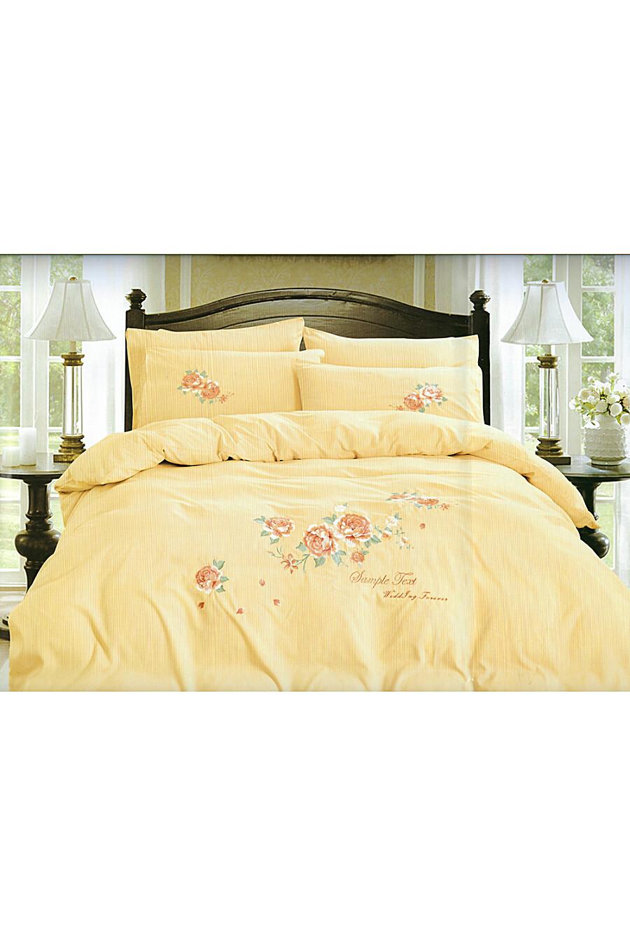 Комплект постельного белья NINA #72106
